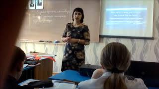 Фрагмент урока по татарской литературе РБ  Буздякский район МОБУ Каранская СОШ