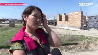 В Бишкеке неизвестные снесли частные дома