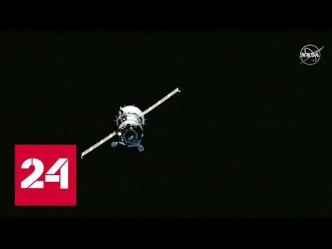 """""""Союз"""" пока не довез Федора до МКС - Россия 24"""