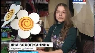 Международный день театра(ГТРК Вятка)