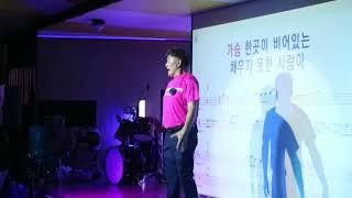 [대구대서신협 노래교실] 최영훈 강사 - 비껴간 맹세(…