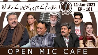 Open Mic Cafe with Aftab Iqbal | Episode 101 | 11 January 2021 | GWAI