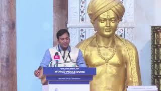 Shri Rahul karad  on the Vision on Prof  Dr  Vishwanath Karad