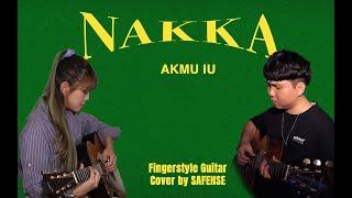 AKMU 악뮤 (feat. IU 아이유) - 낙하 (NAKKA) l Guitar Cover by SAFEHS…