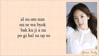 Girls' Generation (SNSD 소녀시대) – Into The New World (다시 만난 세계) Easy Lyrics