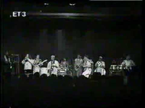 OSIBISA - Music For Gong Gong (live in Salonica,Greece,1995)
