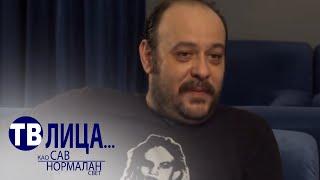 TV lica: Ljubomir Bandović