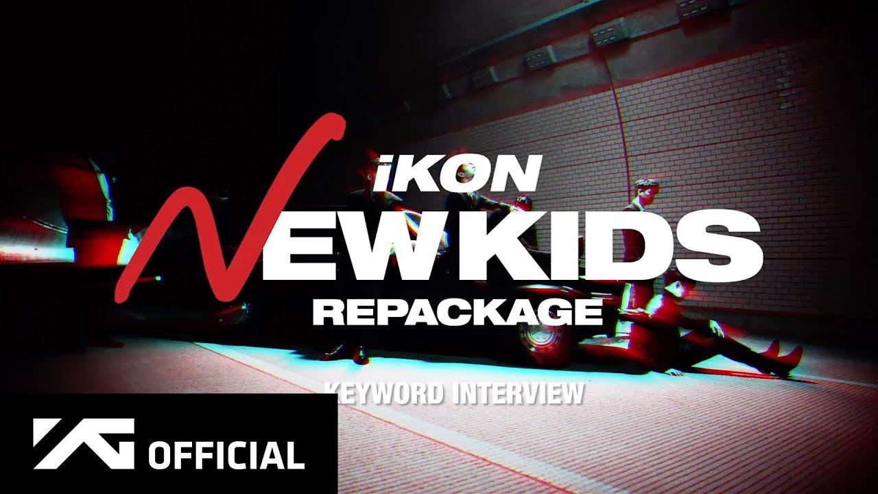 iKON - 'NEW KIDS REPACKAGE' KEYWORD INTERVIEW