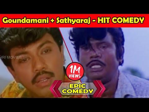Goundamani Sathyaraj Comedy | Goundamani...