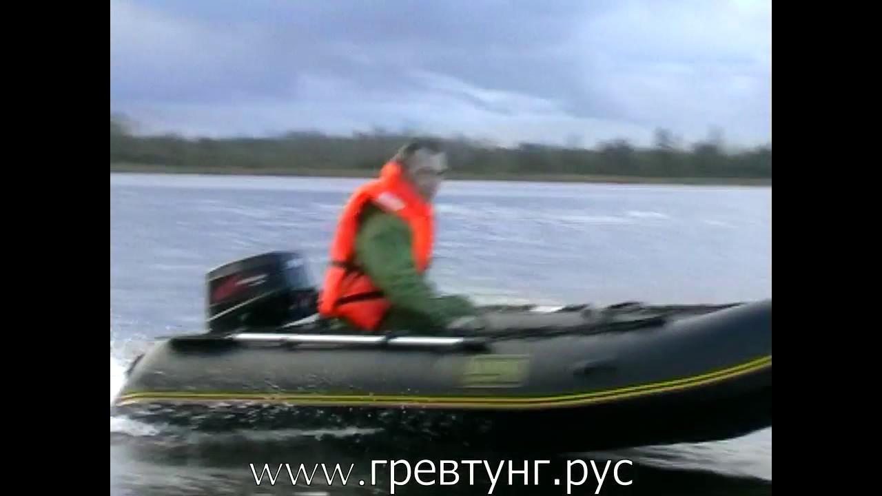Ремкомплект для лодки ПВХ (аптечка, ЗИП). Цена: 120 руб. - YouTube