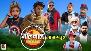 Golmaal Episode-132 | 21 January  2021 | Comedy Serial | Makuri, Khuili, Alish Rai | Vibes Creation