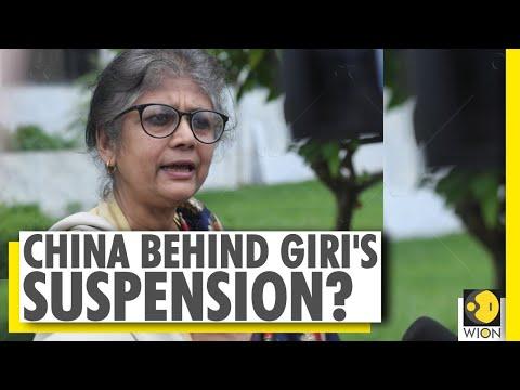 Nepal MP suspended for backing India | Sarita Giri | Samajbadi party