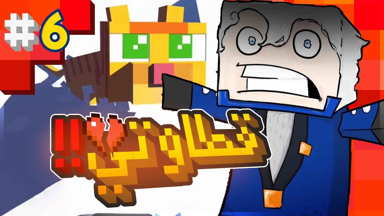 ماينكرافت: لاااا قطاوتي : Minecraft KhaledQ8 Single Player #6