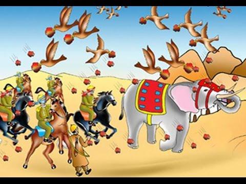 قصة ابرهة والفيل