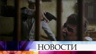 На Первом канале начинается ретро-детектив «Подкидыш».