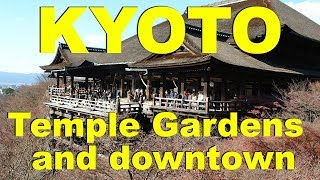 Kyoto Japan Gion   downtown   Kiyomizu   shopping