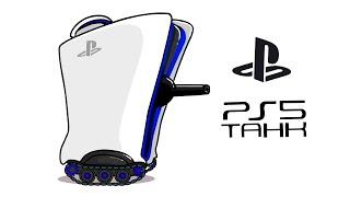 Playstation сделали танк? - Танковая дичь (анимация)