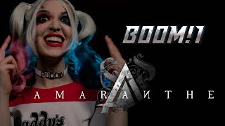 Amaranthe - Boom!1 (Cover by Vicky Psarakis & Quentin Cornet)