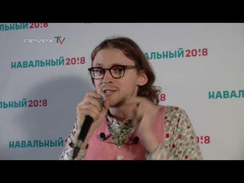 NevexTV: Люстрации по Навальному - кого, за что и как.