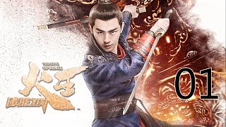 [Sub Indonesia] The Battle of the Fire King 01e, Lai Yumeng) [Uncut Edition]