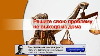 клуб юристов евразии контакты(, 2018-02-06T13:32:37.000Z)