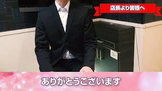 渋谷ハンドリラクゼーション「東京ハンド」のお店動画