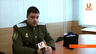 U-News. Оренбург. Казаки будут охранять оренбуржцев(, 2015-01-26T13:01:41.000Z)