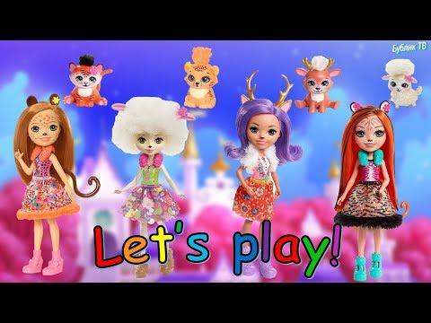 """????Игра """"Найди кто кому подходит"""" ???????? Энчантималс Принцессы Куклы"""