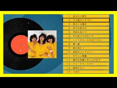 キャンディーズ 「ベスト・コレクション」 1986 Candies - Best Collection