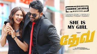 Dev She is My Girl Lyric (Tamil) | Karthi | Rakulpreet | Harris Jayaraj