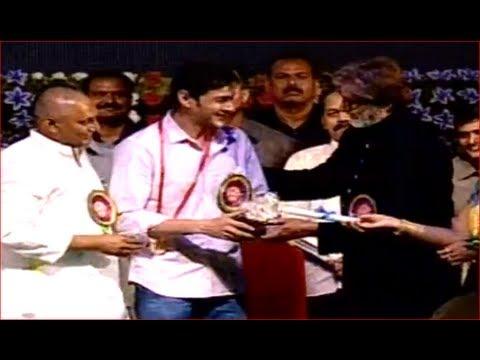 Nandi Awards Function - Part 7
