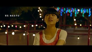徐太宇在錄音帶最後用西班牙文說出Te amo(我愛你), 因為林真心當初教...