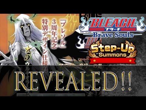 Bleach Brave Souls Anniversary Ulquiorra REVEALED!!