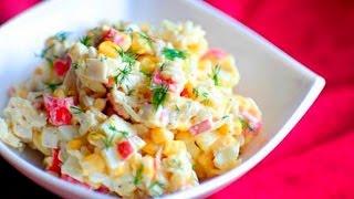 Салат из крабовых палочек с маслинами. Salad with crab sticks with olives.