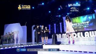 [HD] 120128 IU - Popular Artist Award SBSPlus 7th 2012 Asia Model Festival Awards