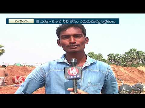 Special Report On Alimineti Madhava Reddy Project Construction Works | Nalgonda | V6 News