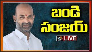 Bandi Sanjay LIVE   MLC Election Campaign   10TV News