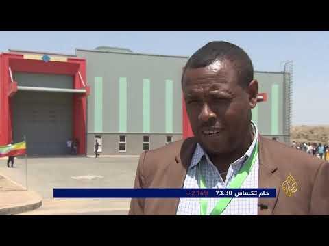 آمال بدعم منطقة أداما الصناعية لاقتصاد إقليم الأورومو بإثيوبيا  - 20:54-2018 / 10 / 10