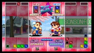 Super Puzzle Fighter II Turbo HD Remix - Chun-Li