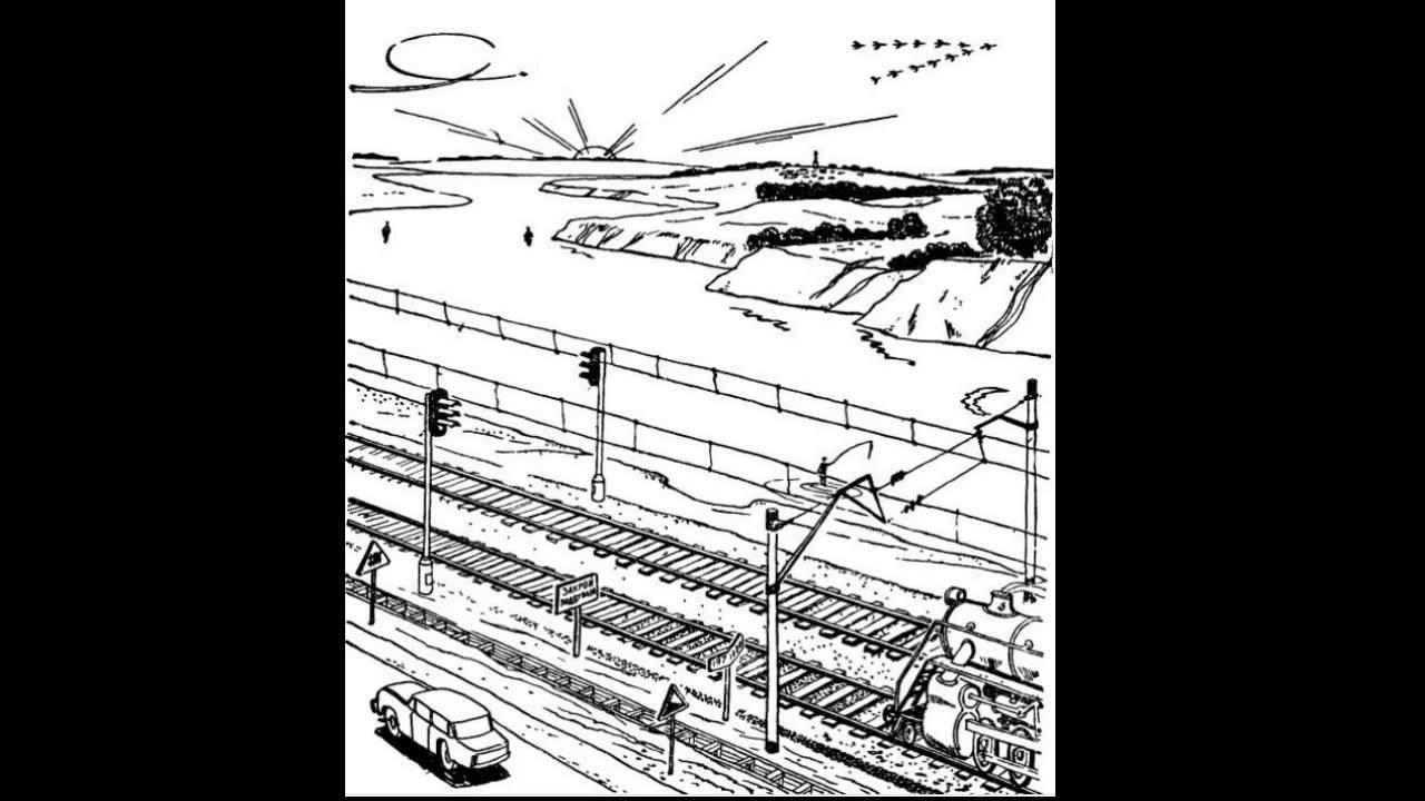 сотрудничества загадка картинка с поездом и рекой делает пометки