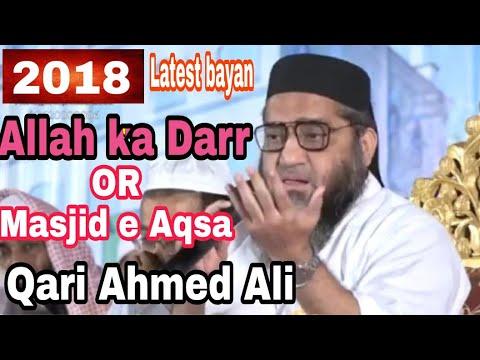 Qari Ahmed Ali Latest Bayan 2018 (Allah ka dar, or Masjid E Aqsa)