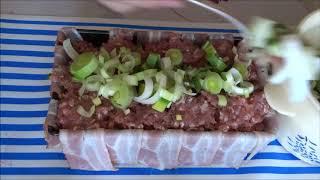 Rezept: Hackbraten mit Bacon & Lauch
