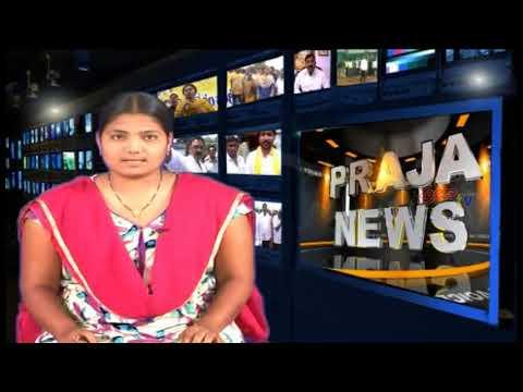 Praja Cable TV// News Bulletin // April 21th// 2018