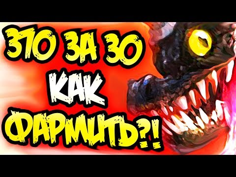 видео: КАК ФАРМИТЬ 370 ЗА 30?! ЧЕЛЛЕНДЖ ПО ФАРМУ, РЕНЕКТОН ВВОДНЫЙ ГАЙД! renekton lol | league of legends