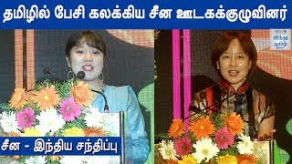 indo-china-meet-china-media-group-staff-express-their-love-for-the-tamil-language