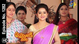 Attarintiki Daredi   13th December 2018   Full Episode No 1282  ETV Telugu