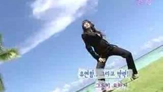 Sexy Back - Justin Timberlake and Korean Singer Chun Hye Bin