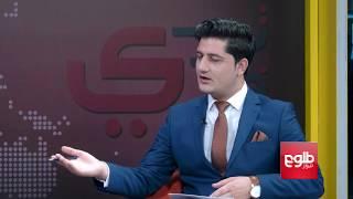 TAWDE KHABARE: Political Parties Calls For Loya Jirga