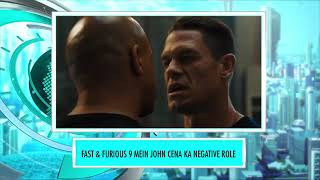 F9: Fast & Furious 9 - Official Trailer | Vin Diesel | John Cena | 9XM Newsic | Bade Chote
