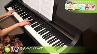 使用した楽譜はコチラ http://www.print-gakufu.com/score/detail/70022/ ぷりんと楽譜 http://www.print-gakufu.com 演奏に使用しているピアノ: ヤマハ Clavinova CLP ...